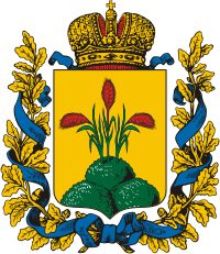 Coat of Arms of Mogilev Governorate.png