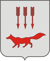 Saransk (Mordovia), coat of arms