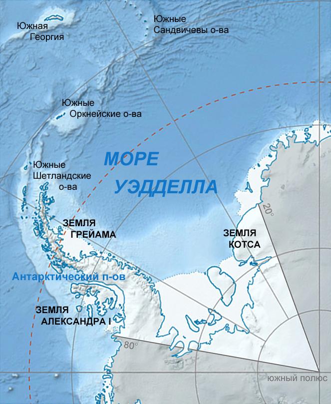 Где находится остров южный
