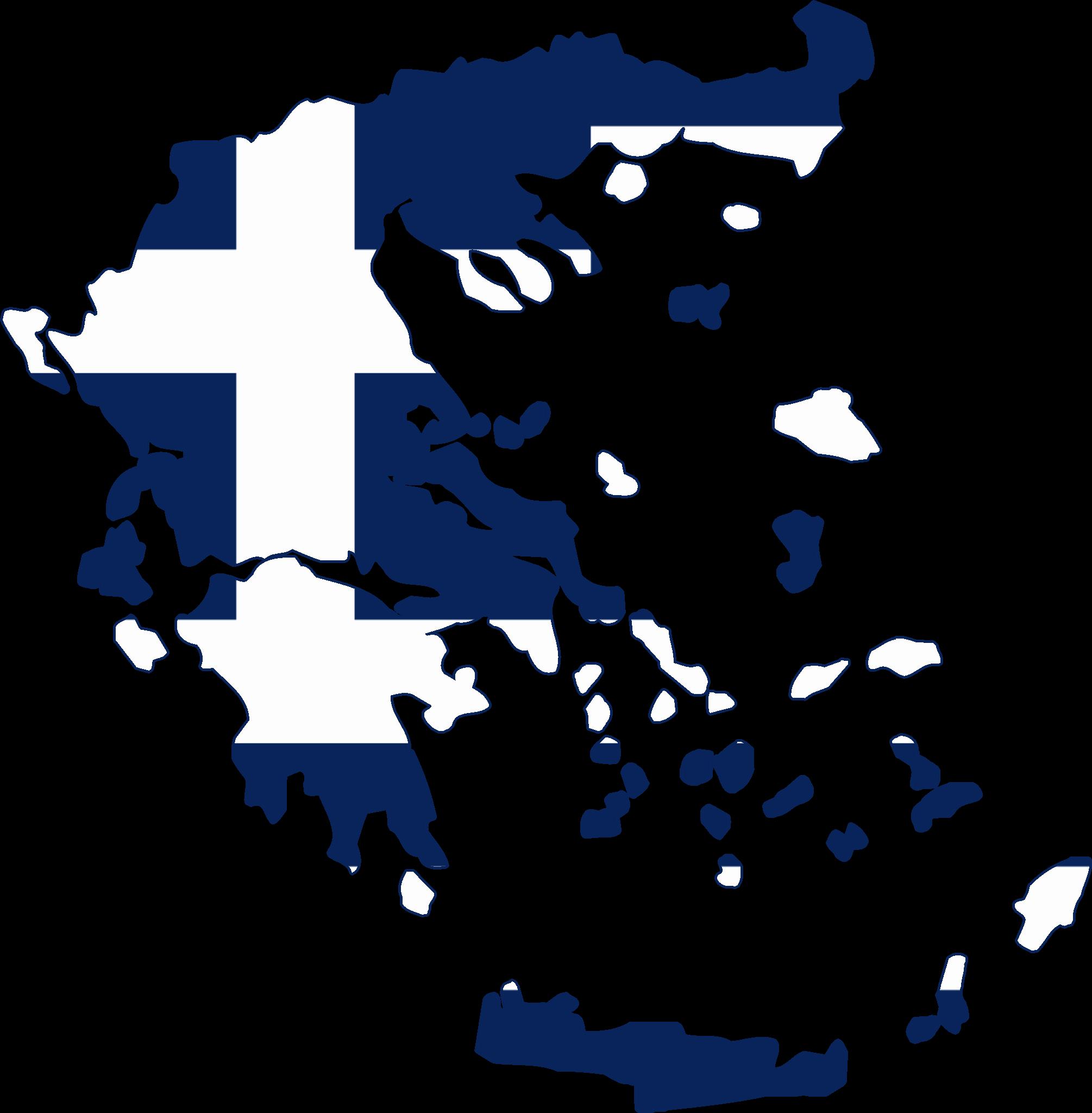 Resultado de imagen para greece png