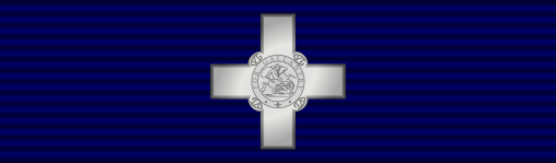File:George Cross UK ribbon.png