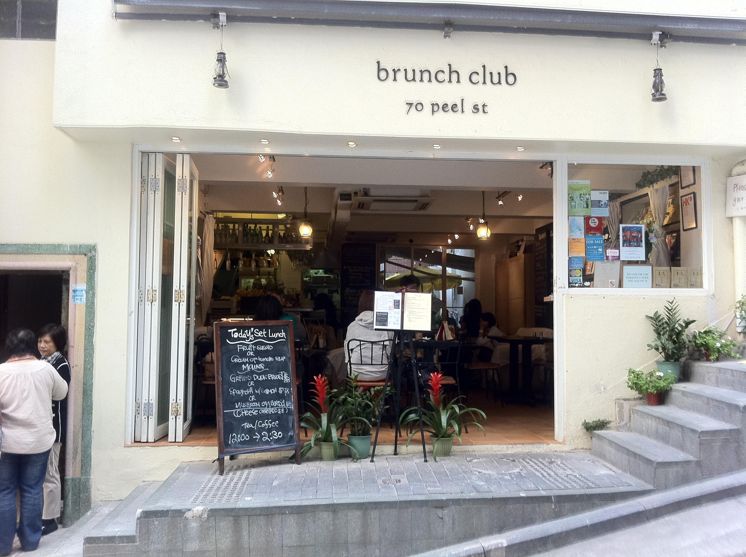Central Street Cafe London Ecv