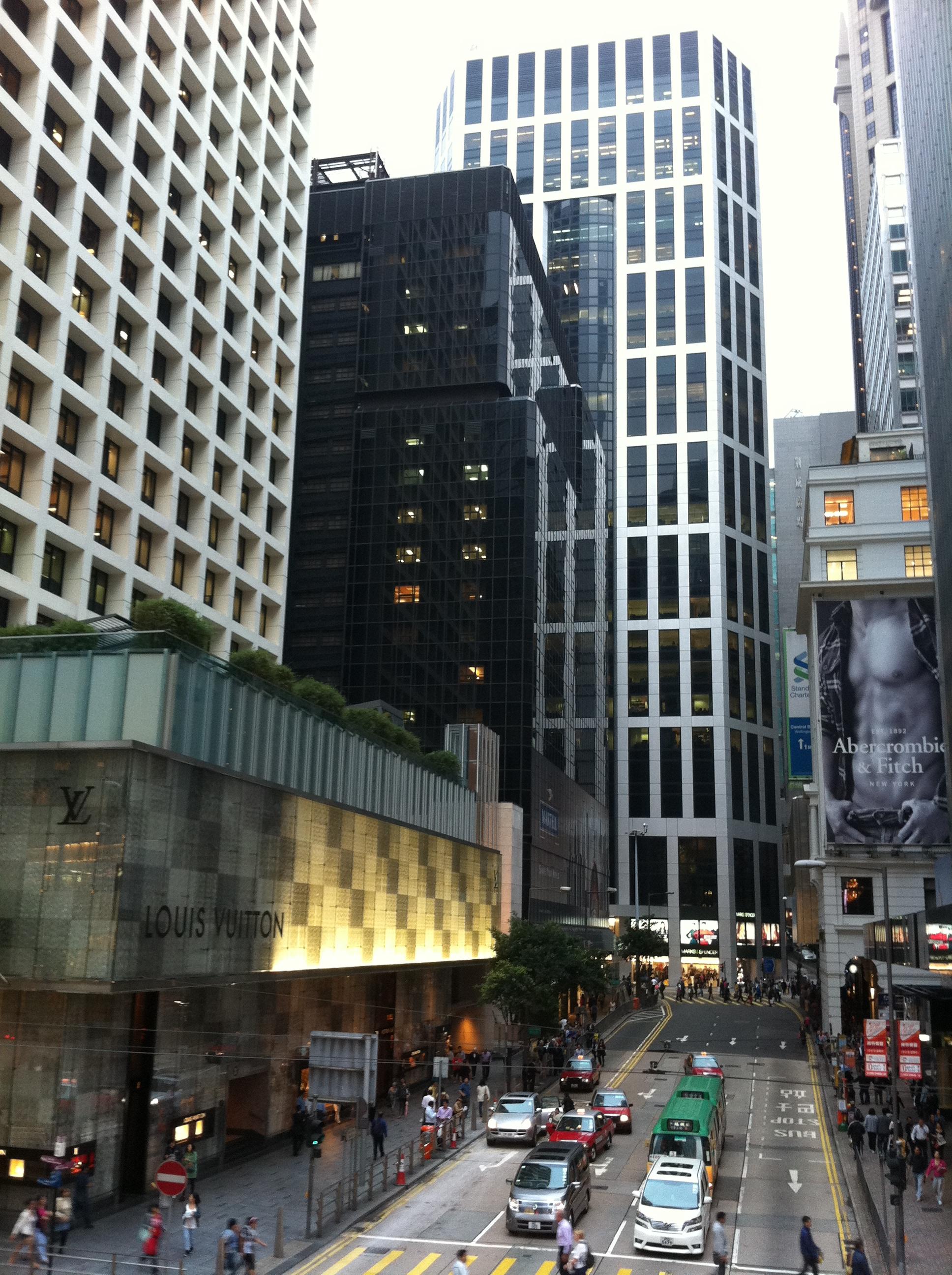 File:hk Central Building n