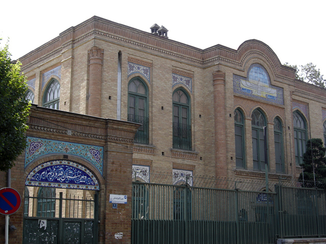 Firooz Bahram High School