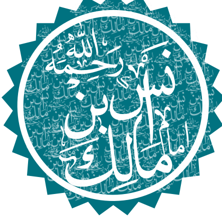 Malik Ibn Anas Wikipedia