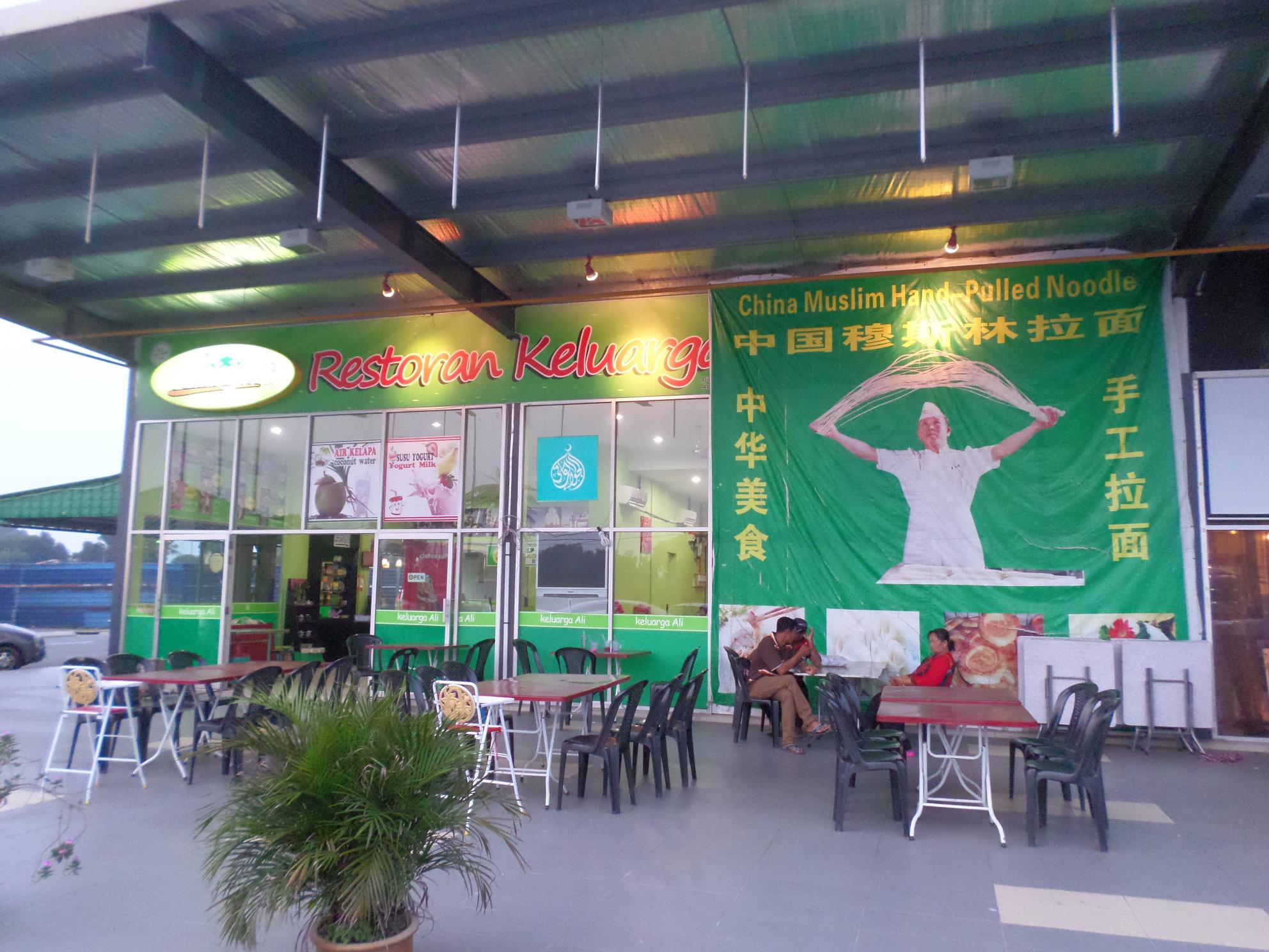 Halal Korean Restaurant Kl