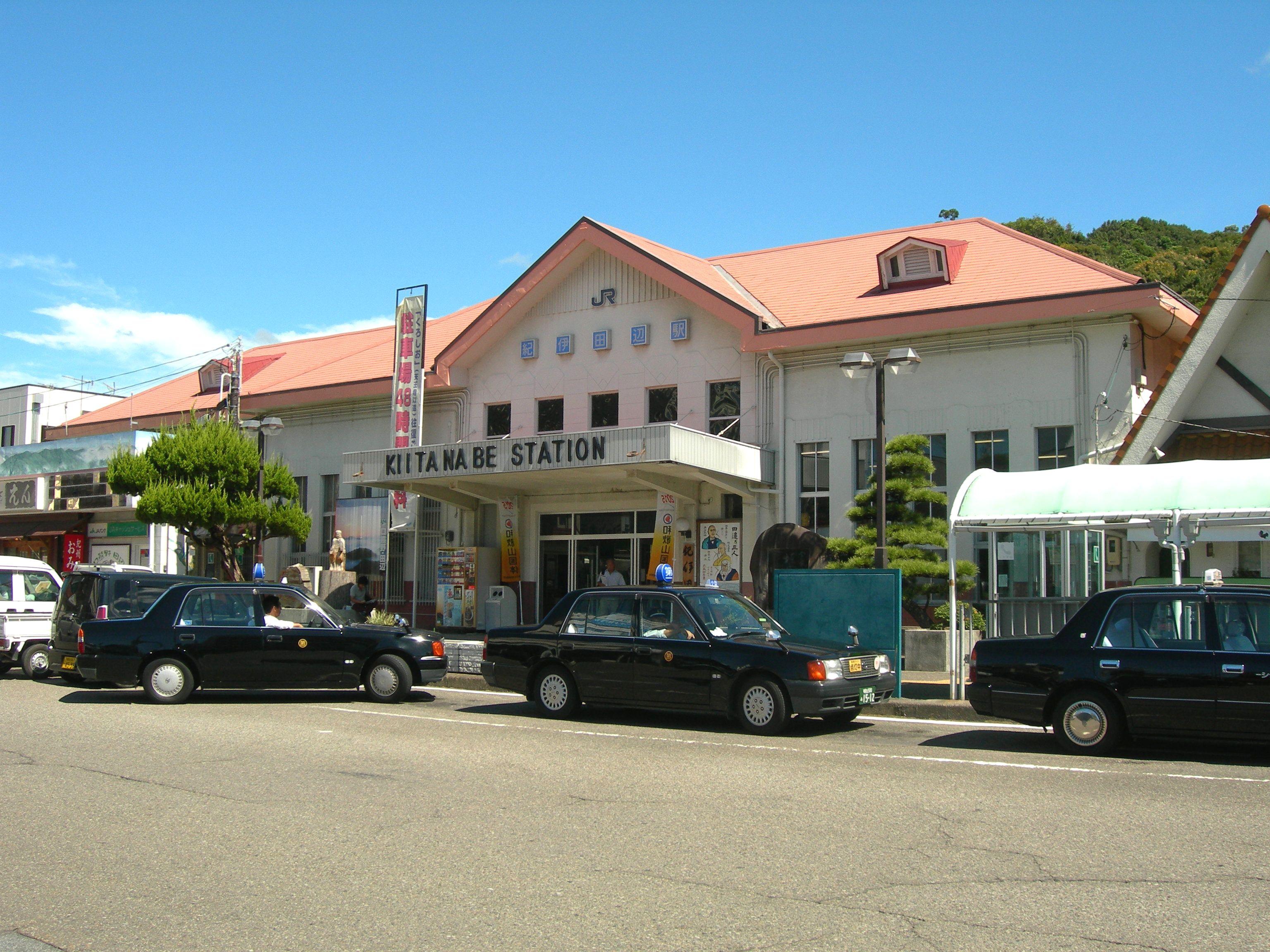 Resultado de imagen de kii tanabe station