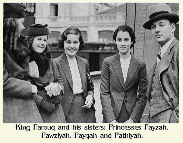 فوزیه به همراه برادرش ملک فاروق و سه خواهرش به نامهای فائزه، فائقه، و فتحیه