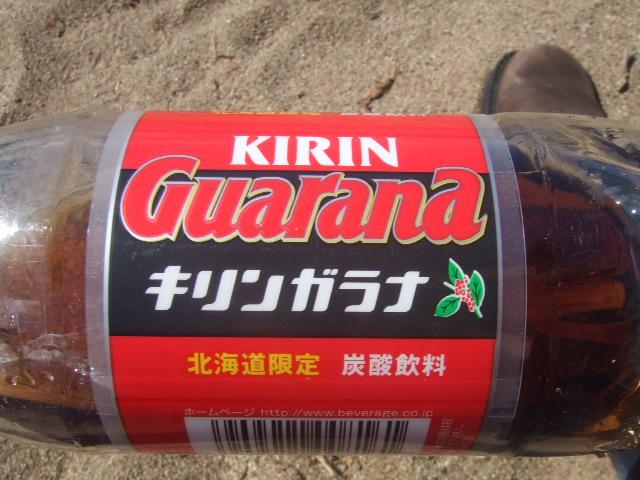 KirinGaranaHokkaidoLimited.JPG
