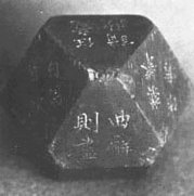 Image result for 14 sided dice