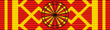 Файл:LAO Order of the a Million Elephants and the White Parasol - Officer BAR.png