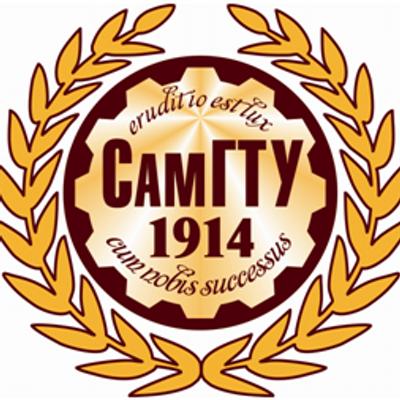 Заявка на дистанционное обучение в Самарский государственный технический университет