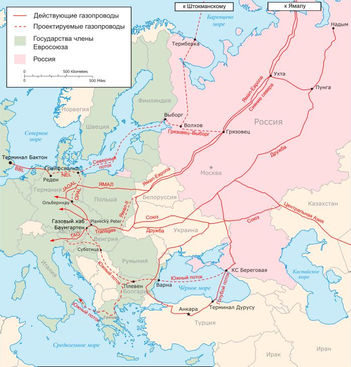 Крушение. Газотранспортная система Украины.