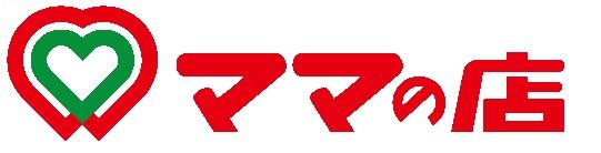 File:Mamas store logo mark.JPG