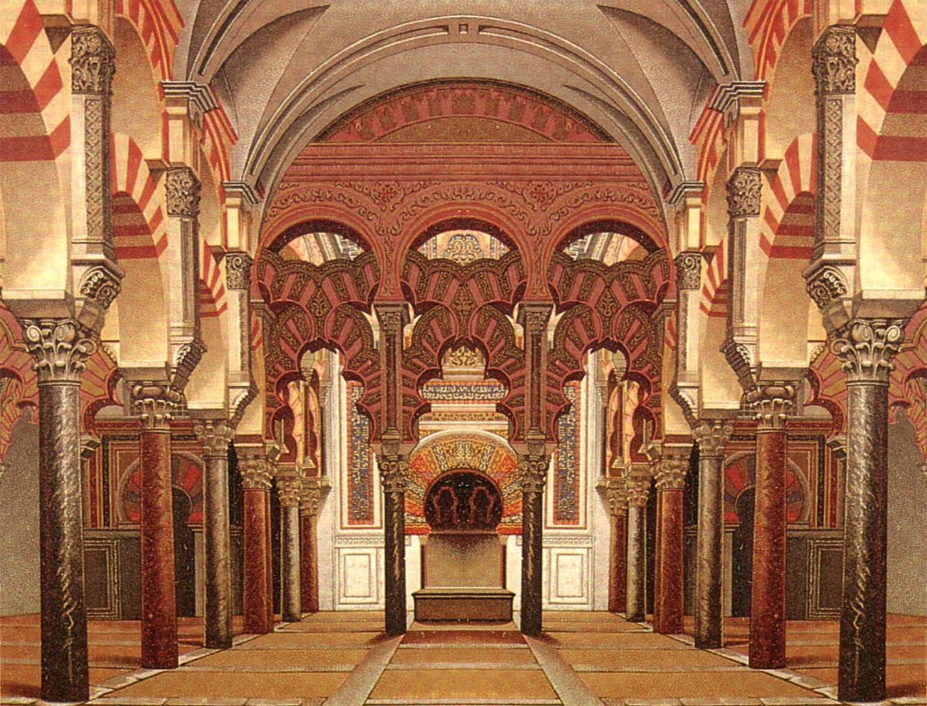 http://upload.wikimedia.org/wikipedia/commons/d/de/Mezquita_de_C%C3%B3rdoba_Mihrab.jpg
