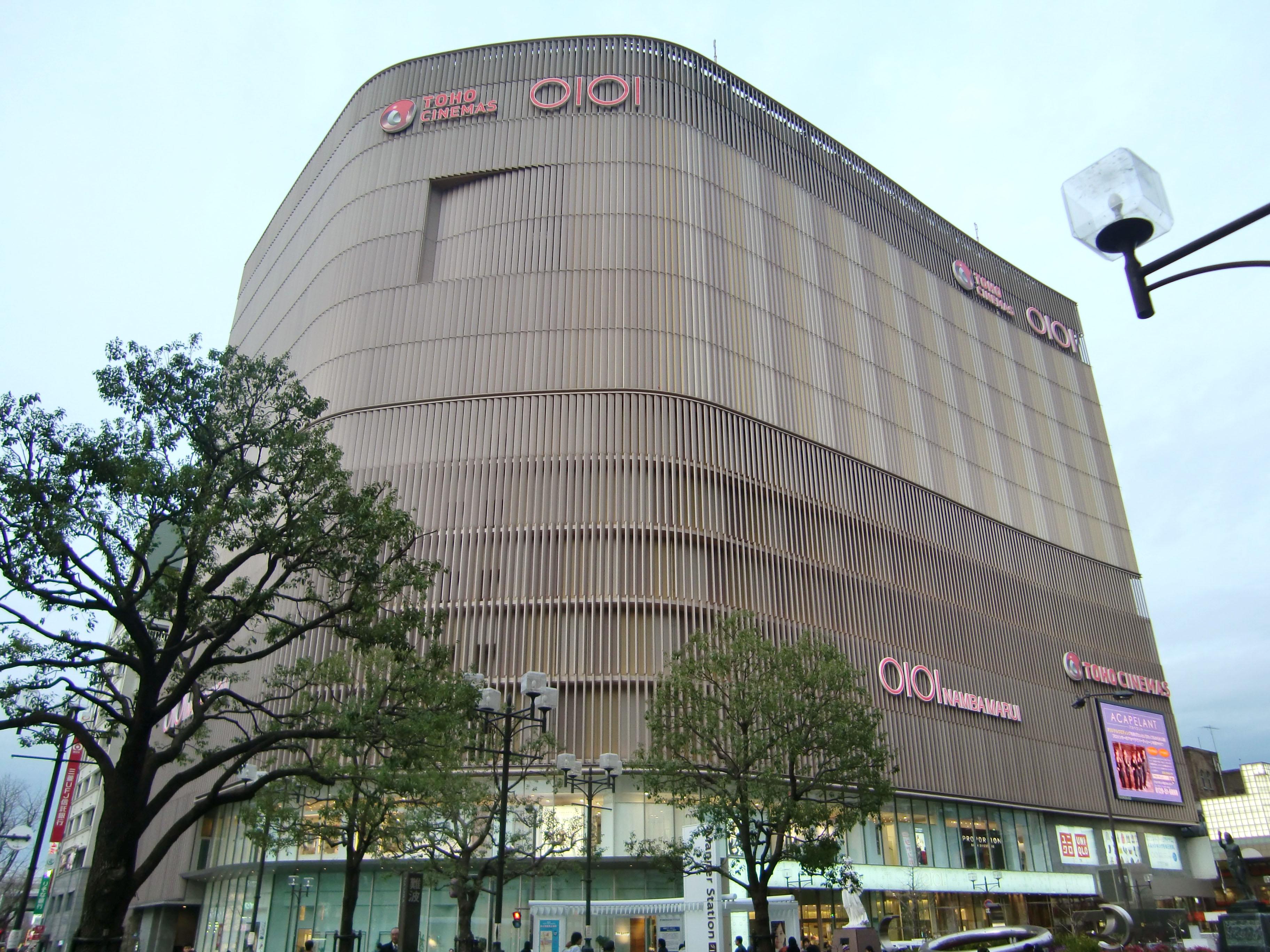 d18ead76525 ファイル:Namba Marui.jpg - Wikipedia