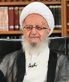 Naser Makarem Shirazi 6 June 2016 (2)).jpg