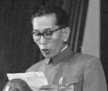 Ngapoi Ngawang Jigme at the First Session of the PRC's 1st National People's Congress
