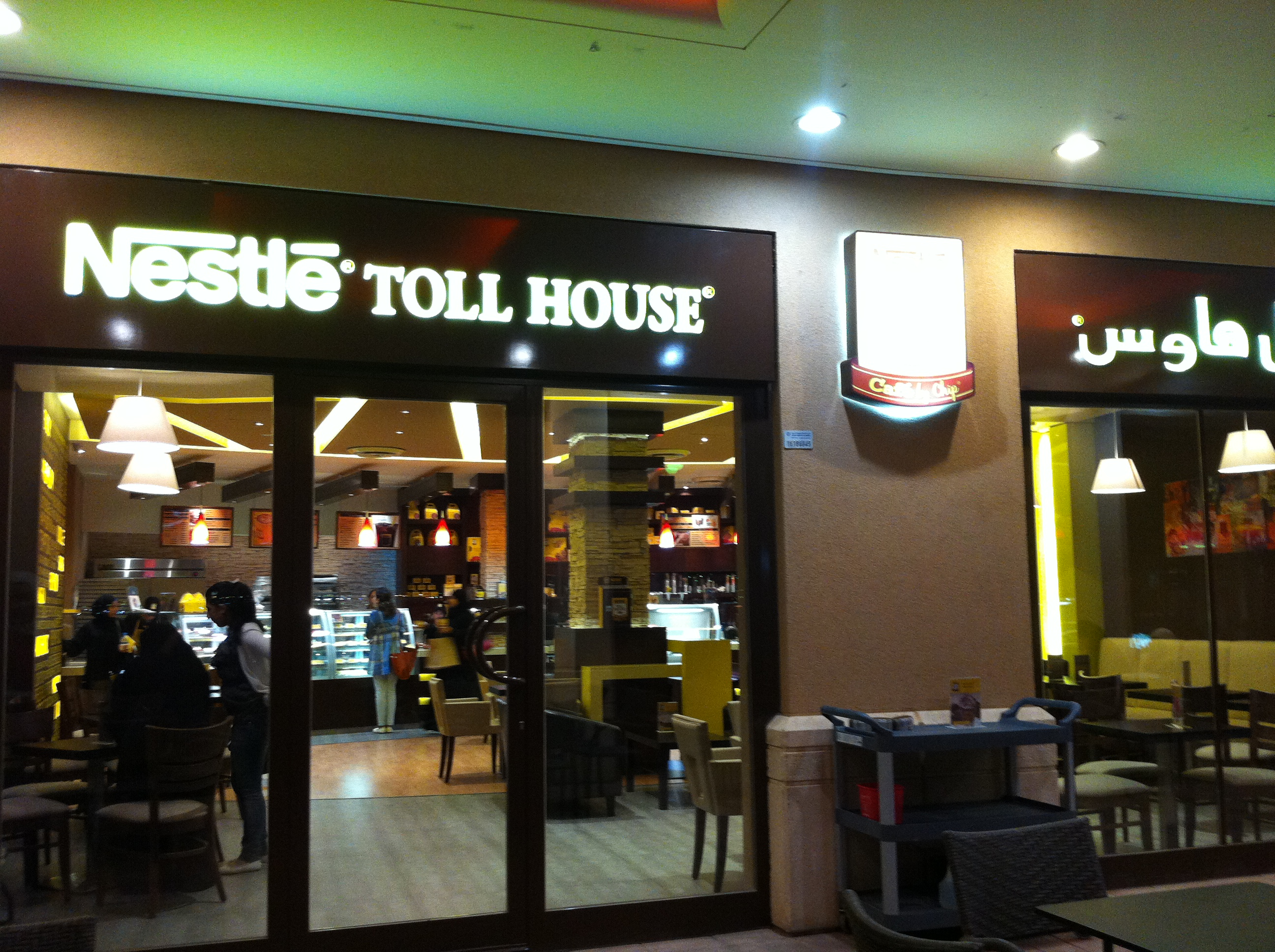 Toll House Cafe Fontana Ca