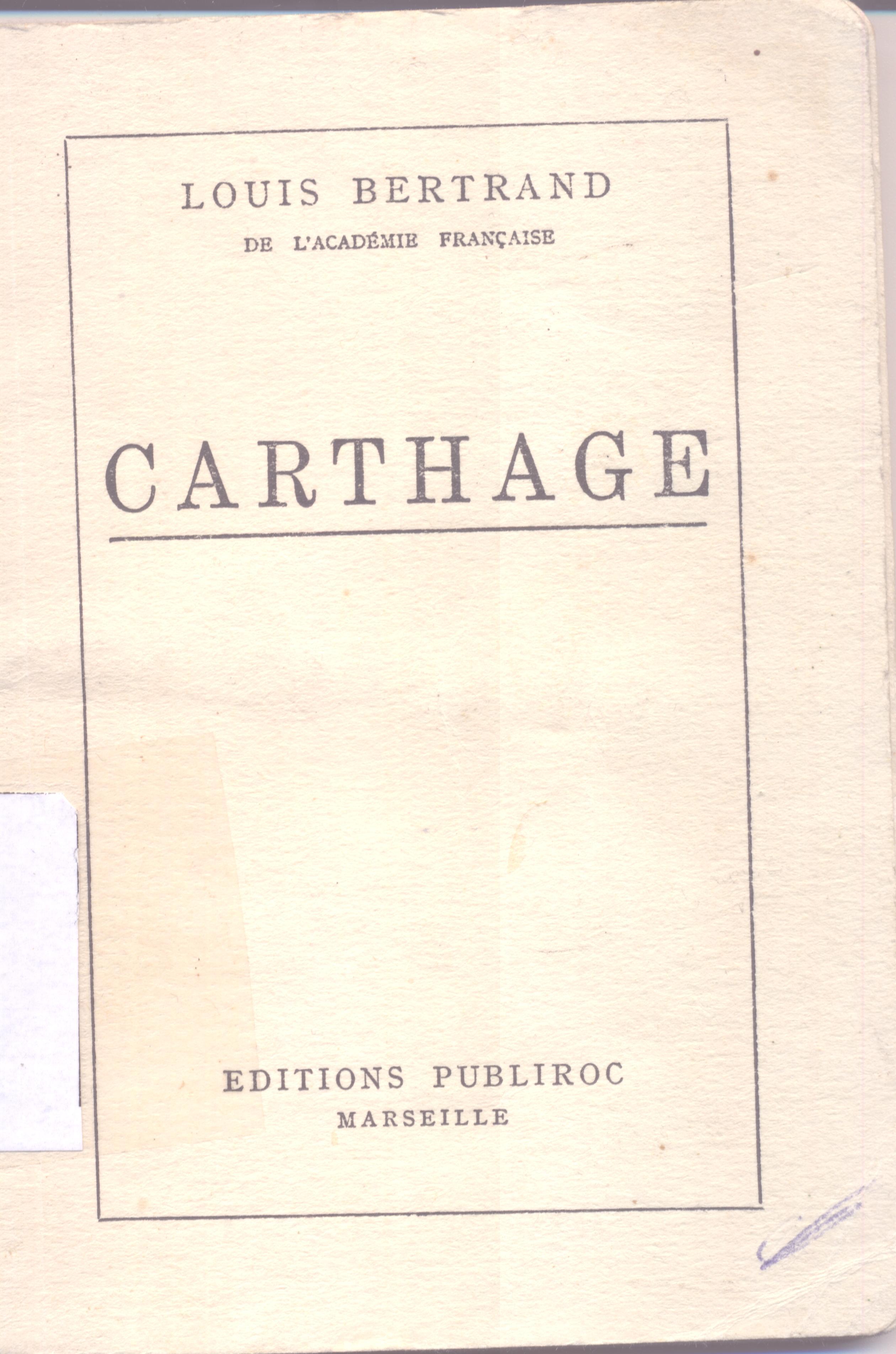 File Page De Garde Carthage Jpg Wikimedia Commons