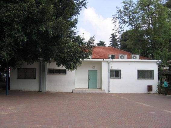 בנין בית המשפט לשעבר