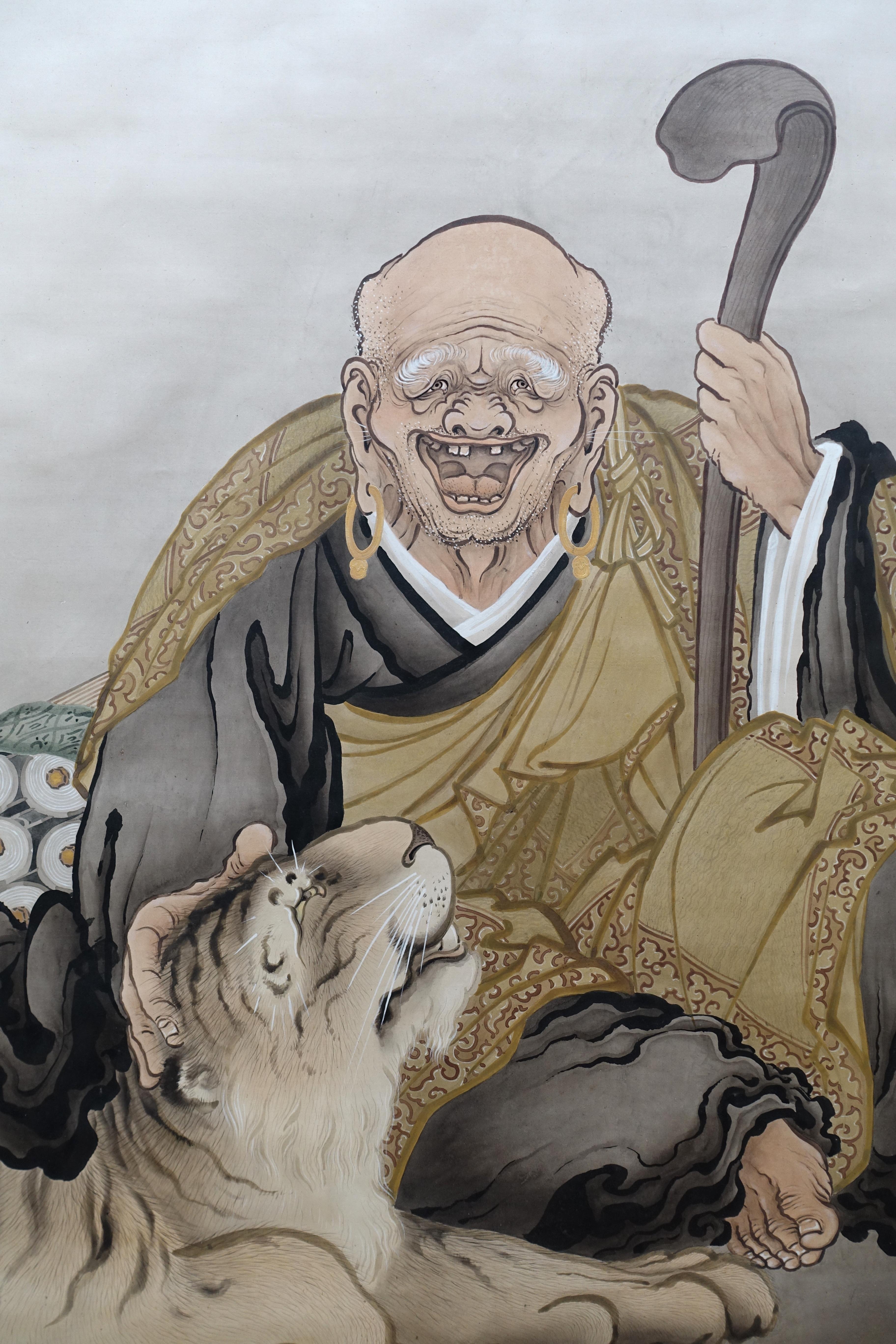 Fenggan economic pillar