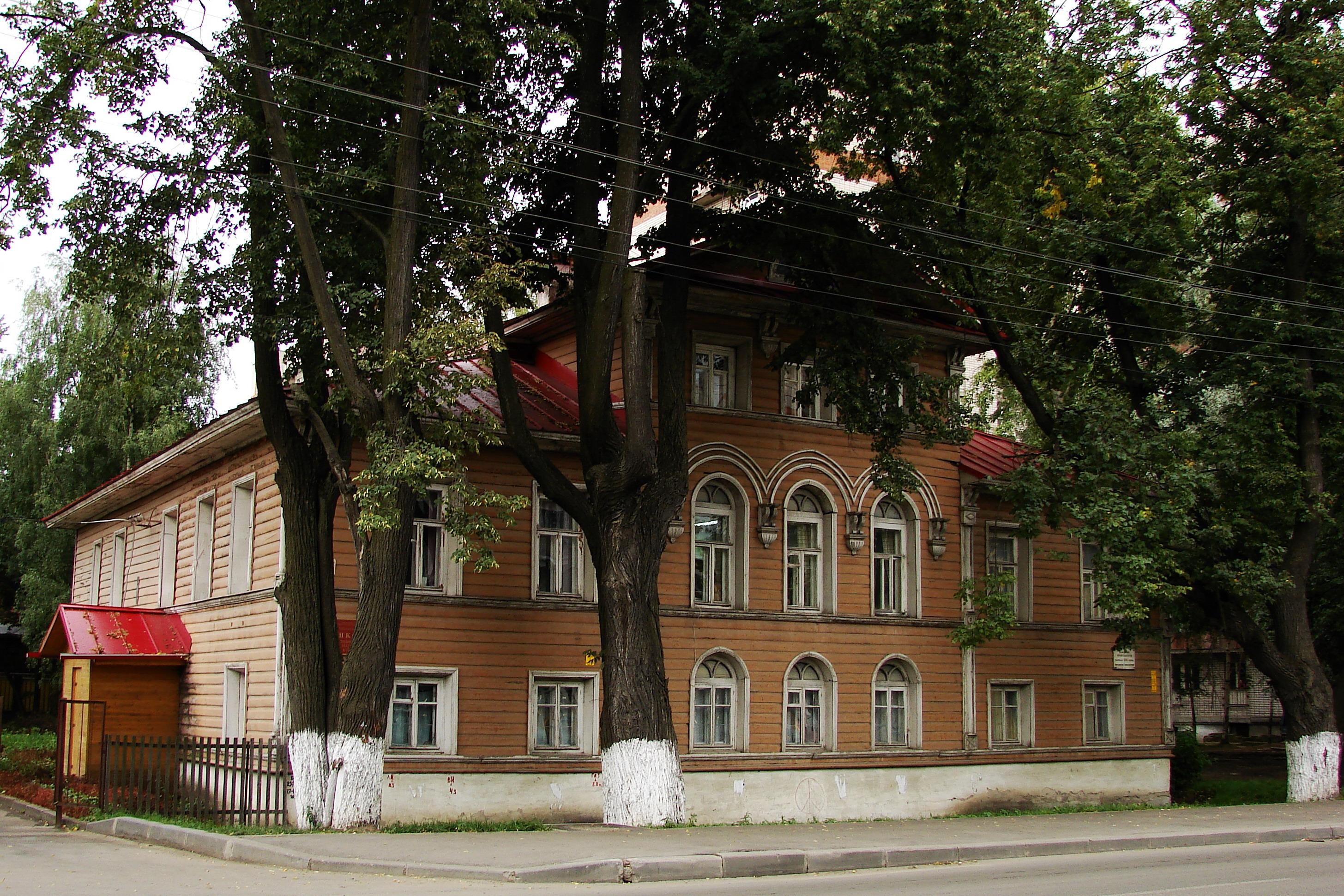 Chez Pioтя Kolosky - 12 boulevaяd du Lac, Eяiagяad Rindin_House7