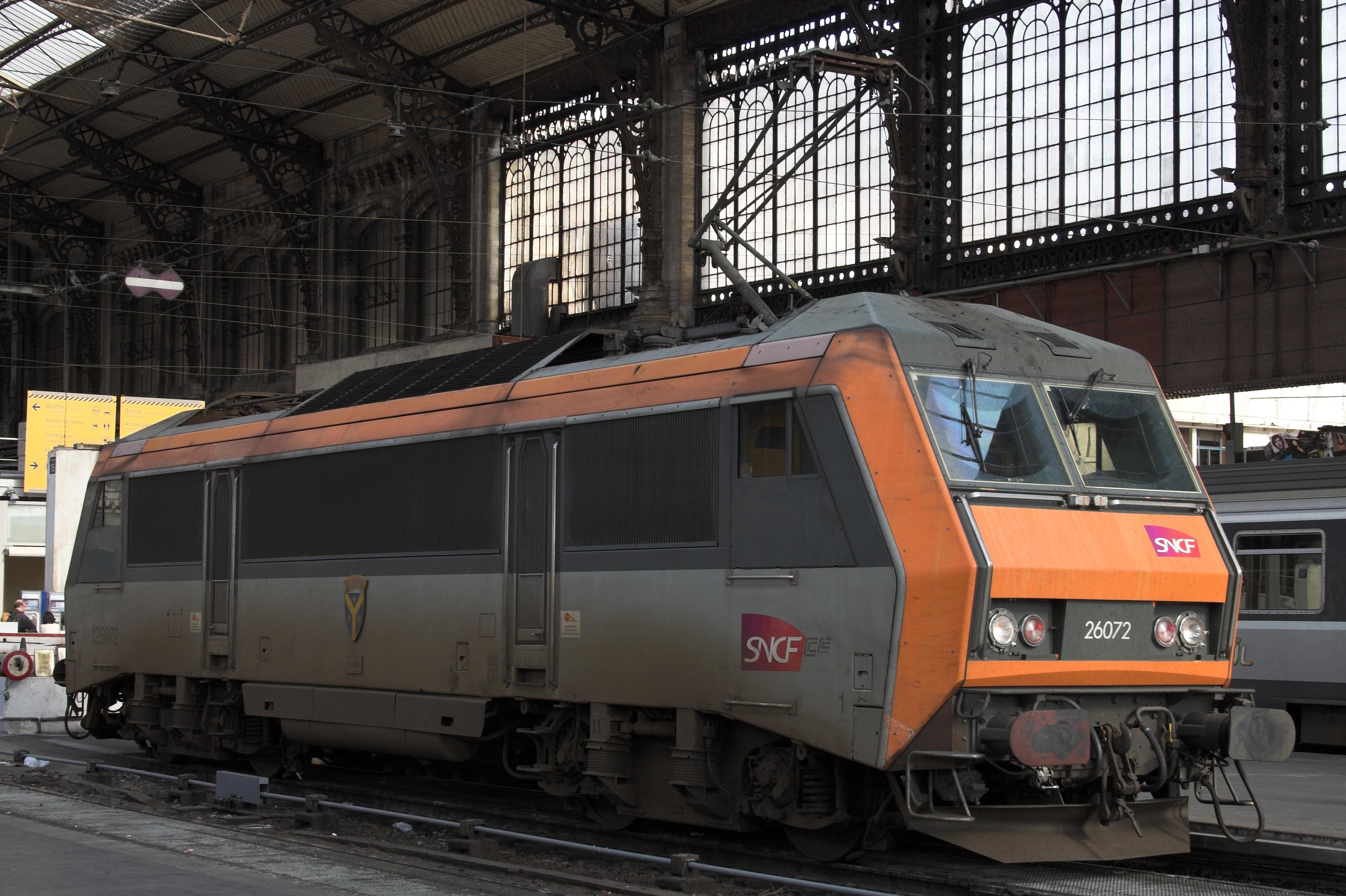 Forum Train Patine Peinture Decor