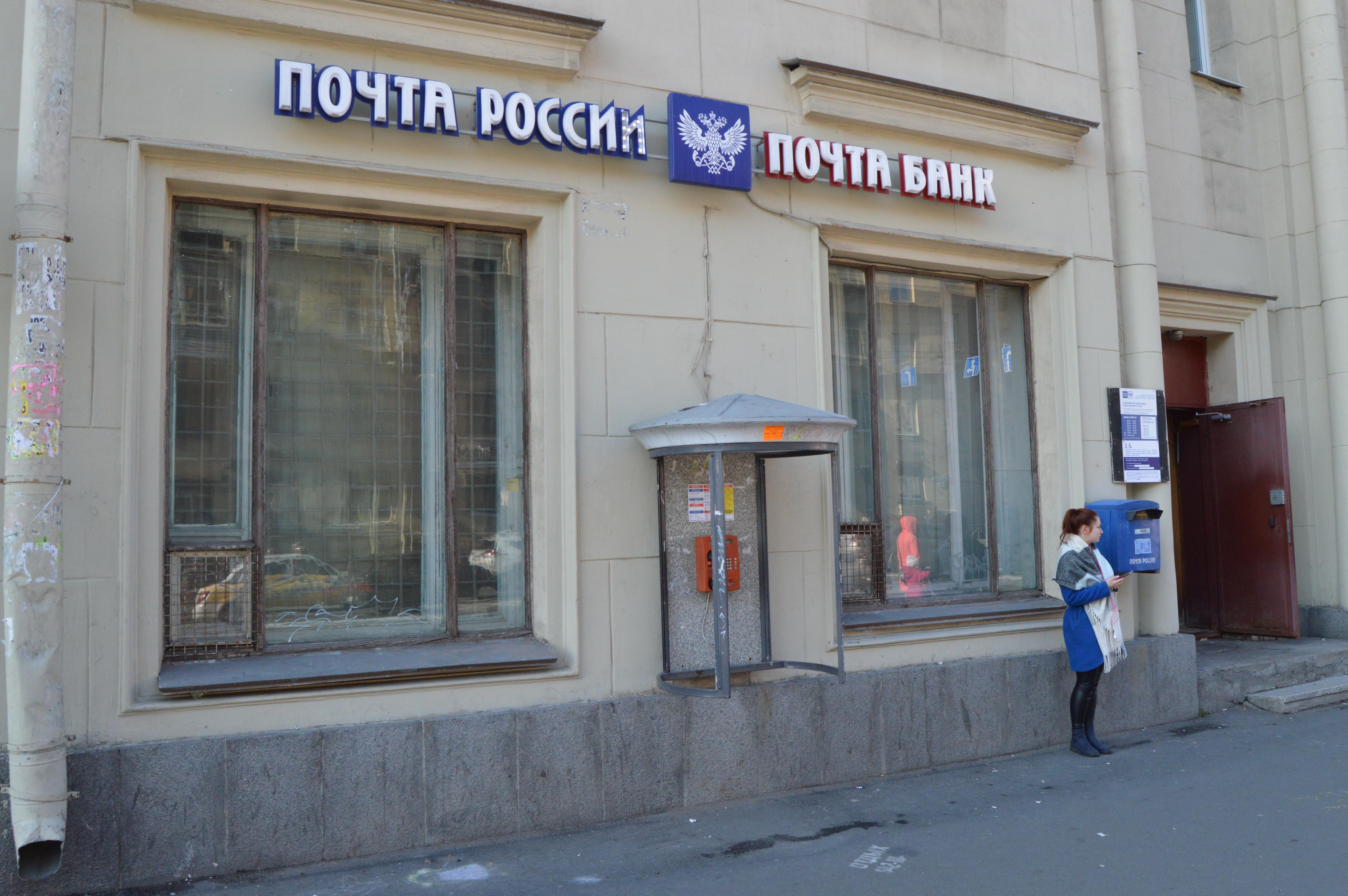 Site ul de dating Saint Petersburg un bărbat din București care cauta femei singure din Craiova