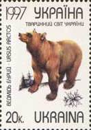 Stamp of Ukraine s137.jpg