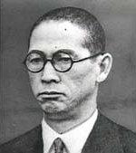 鈴木貞一 - ウィキペディアより引用