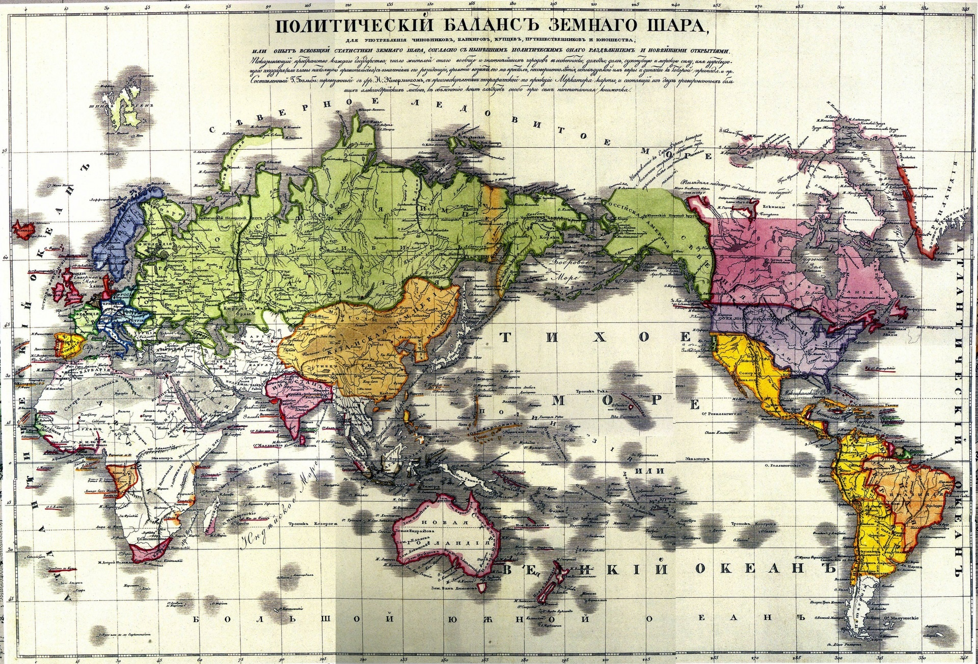 File:The political balance of the Globe (1830).jpg