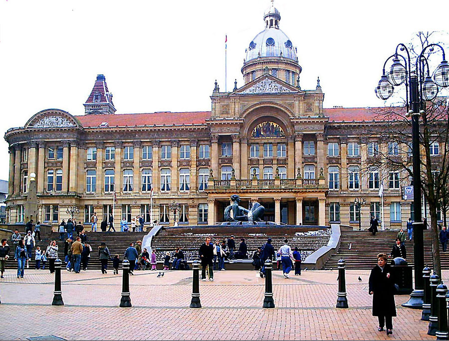 Council House Victoria Square Birmingham B Bb Committee Rooms