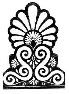 ربط قوس حقنة رسم فني زخرفة Comertinsaat Com