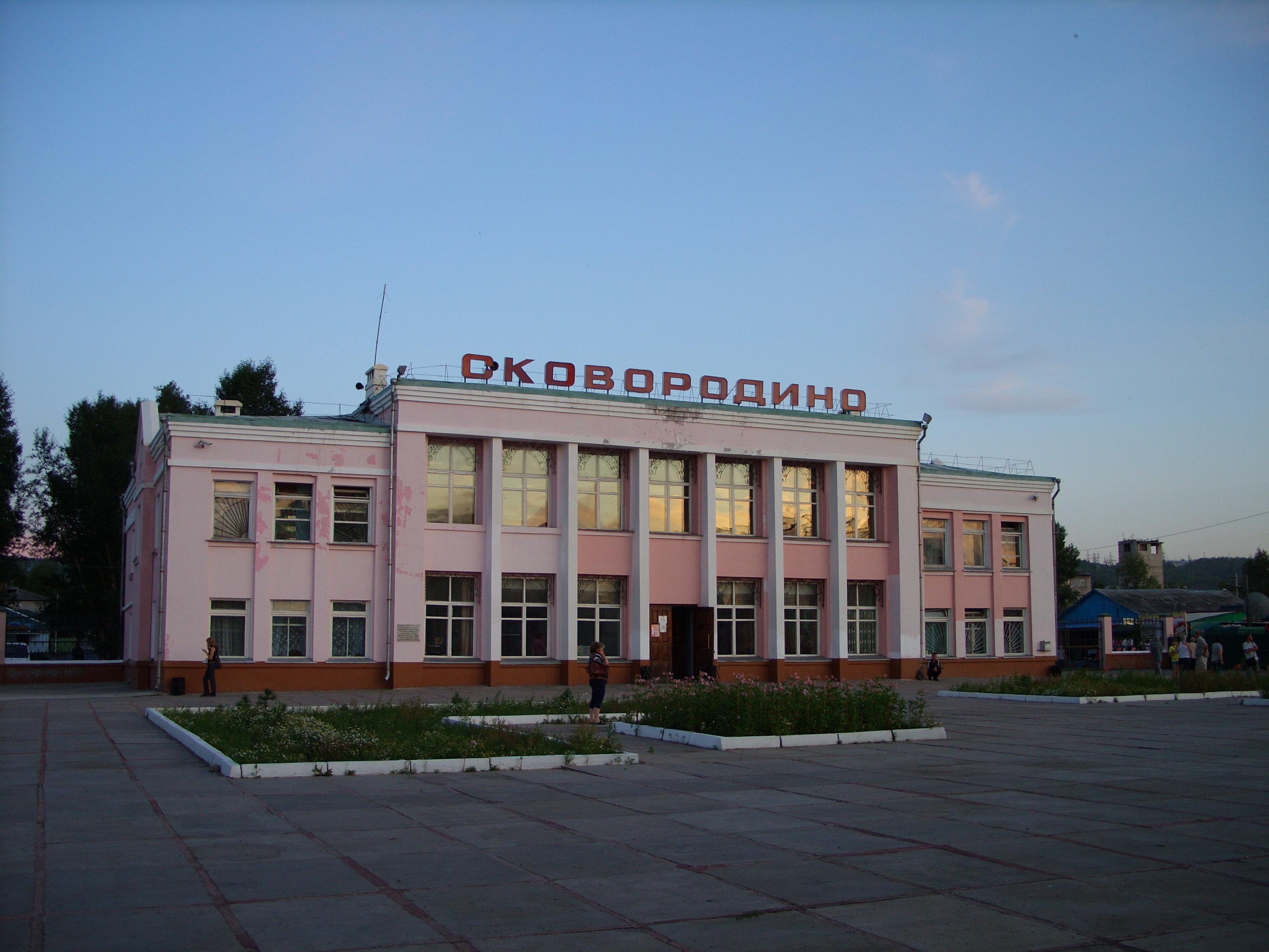 сковородино амурская область фото боковые проходные