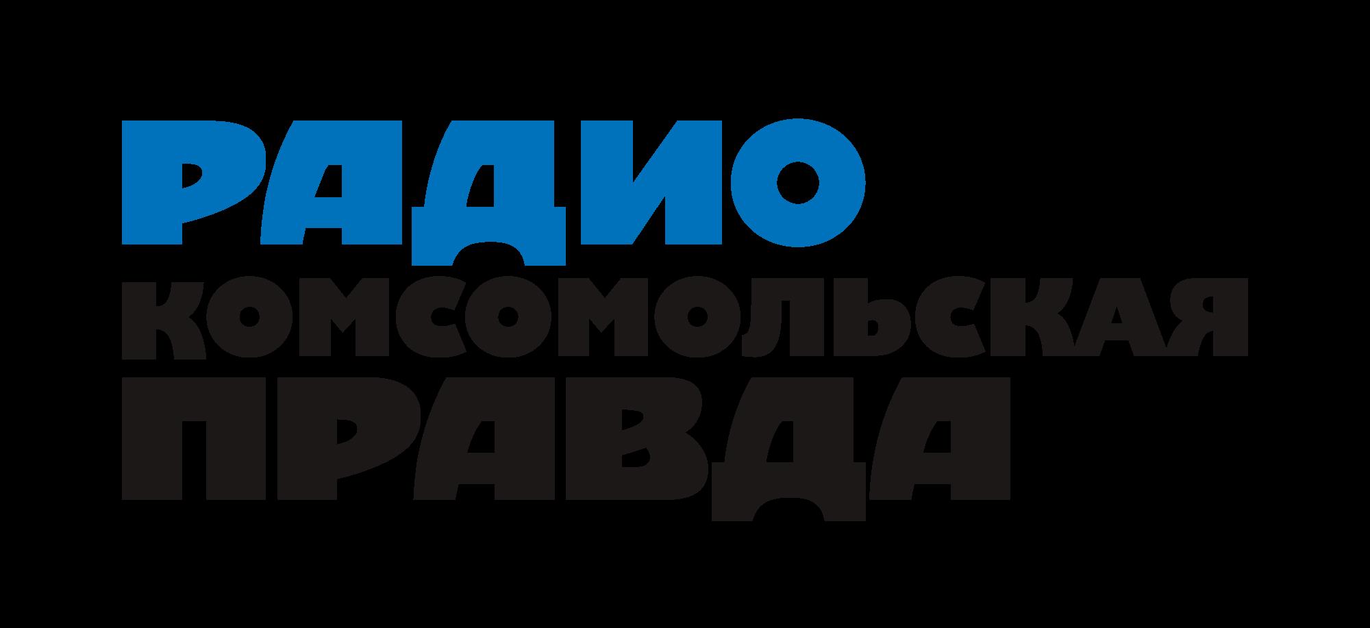 микрозайм росденьги онлайн заявка новосибирск