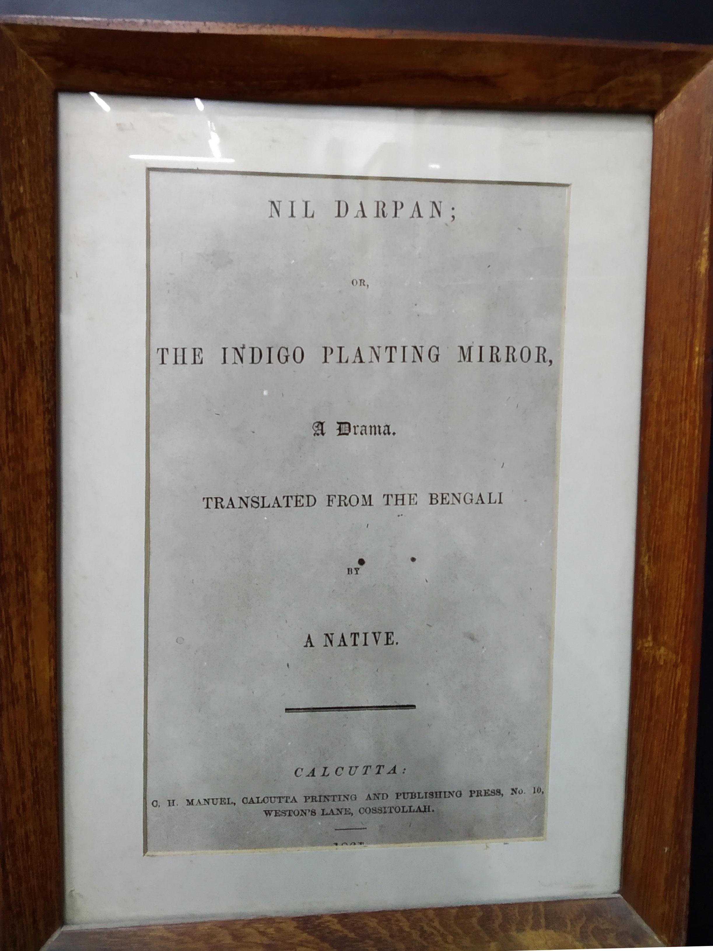 Nil Darpan - Wikipedia