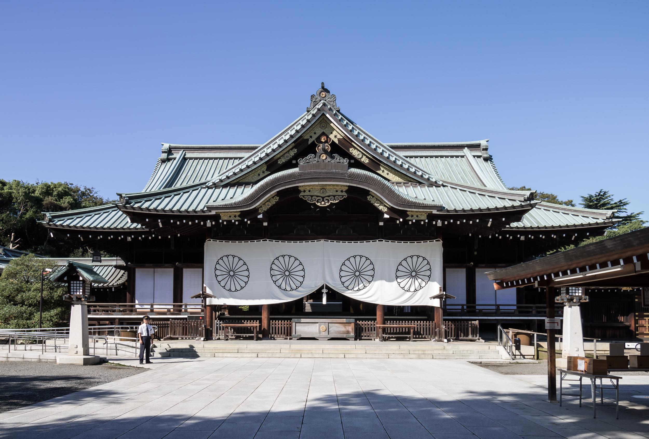 靖国神社 - Wikipedia