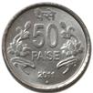 50-paisa-2011-rev.png