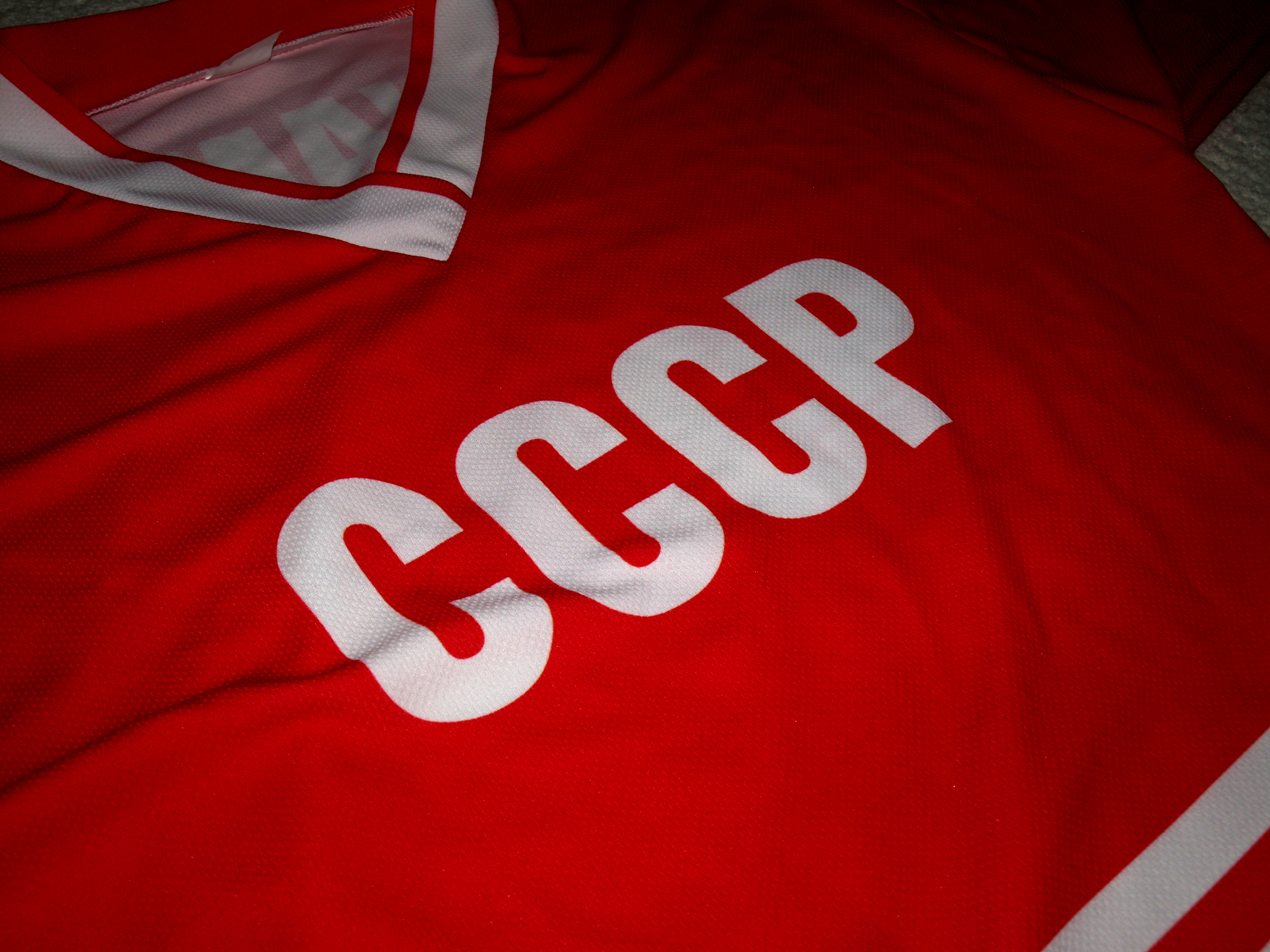 2e8479e9c File:CCCP text logo in Soviet Union national ice hockey team jersey.jpg