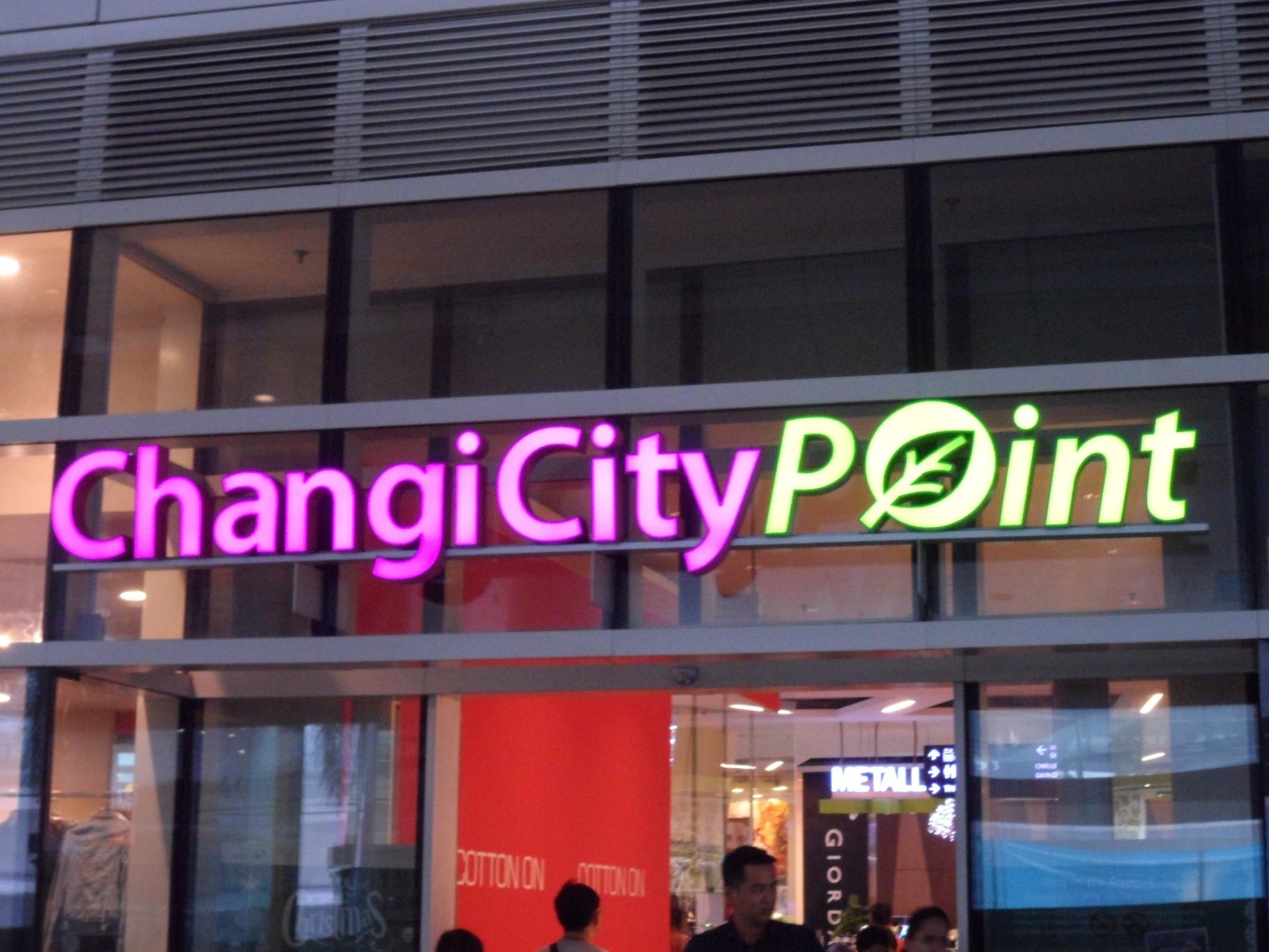 711ef8c9 Changi City Point - Wikipedia