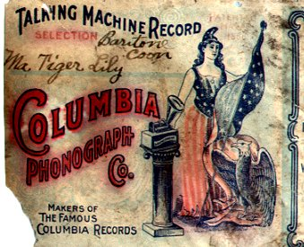 File:ColumbiaCylLabelPortion.jpg