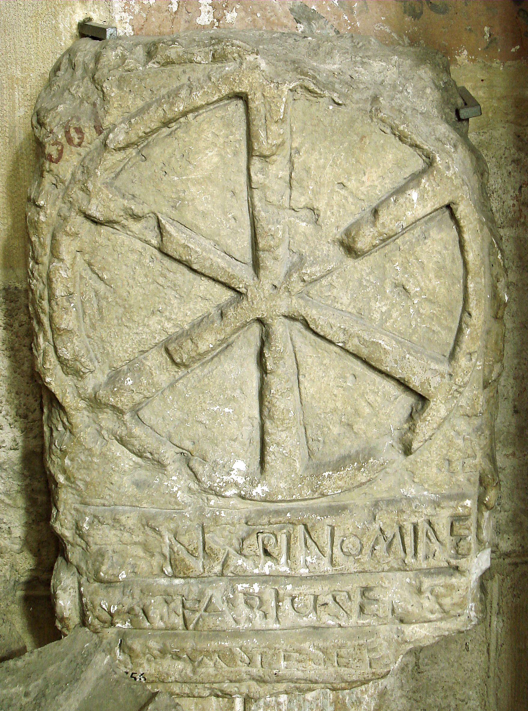 file cover of merovingian sarcophagus musee de saint germain en wikimedia commons. Black Bedroom Furniture Sets. Home Design Ideas