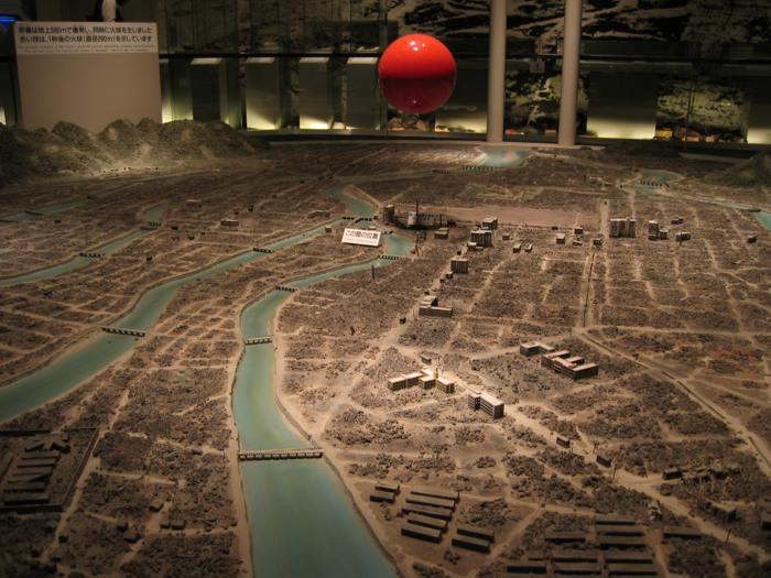 The Memory of Hiroshima !!! Diorama_of_Hiroshima_following_the_atomic_bomb_blast