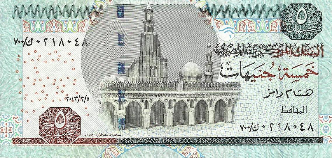 دولة قطر