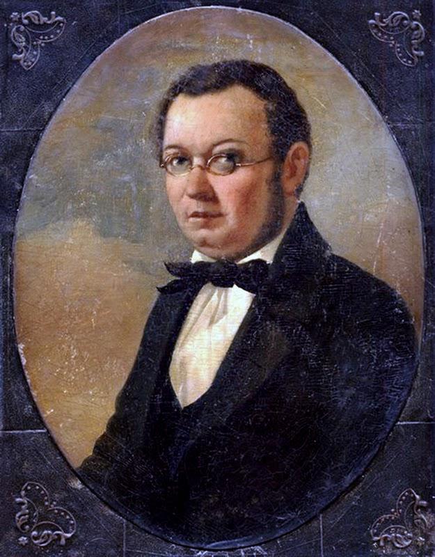 П. П. Ершов