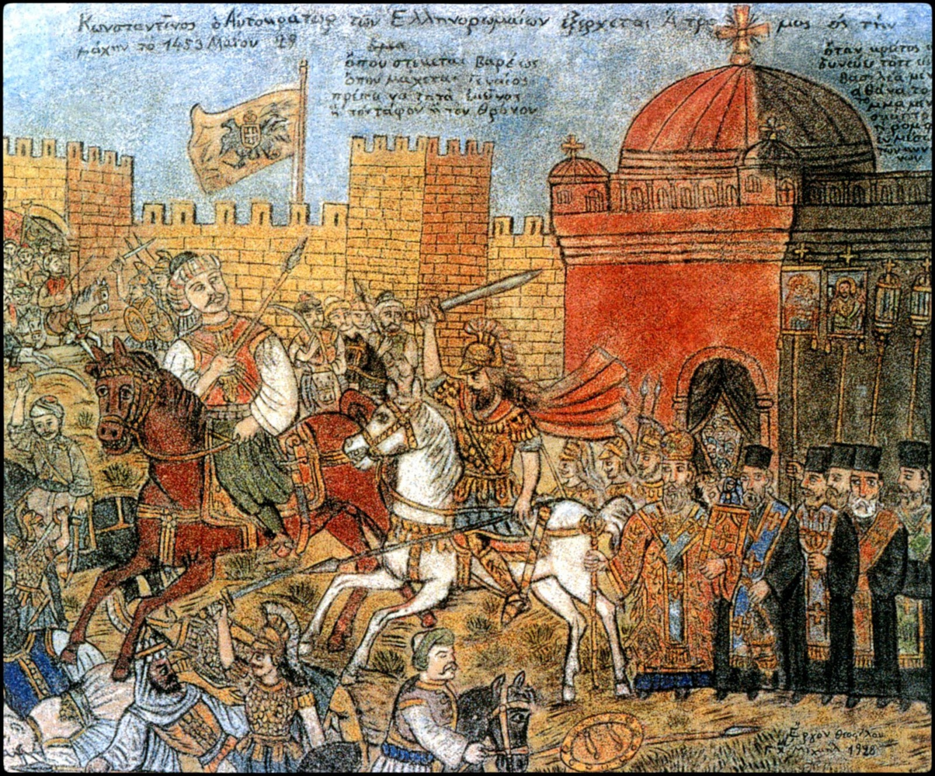 Constantinople, the capital of the Byzantine Empire, was the final part of the empire to fall to the Ottoman Turks due to its strong defences. Fall-of-constantinople-22.jpg