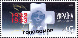 File:Holodomor Stamp of Ukraine 2003.jpg