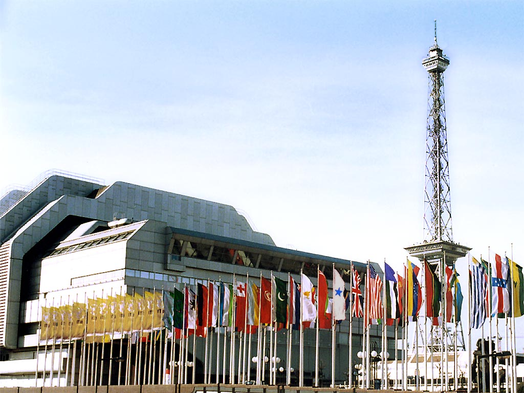 Das Internationale Congress Centrum (ICC) und der Funkturm in Westend