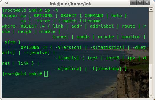 File:Ip linux.png